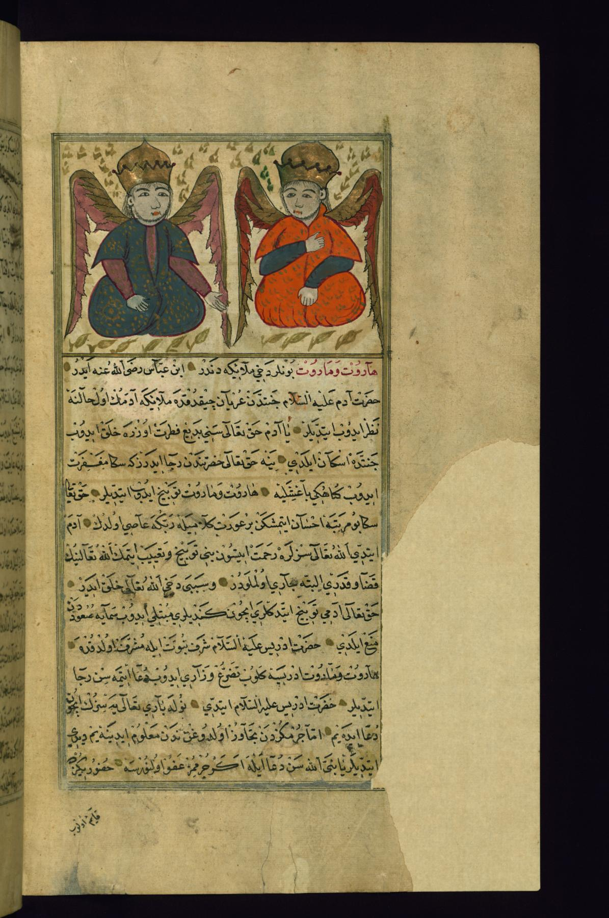 Zakariya_ibn_Muhammad_Qazwini_-_The_Angels_Munkir_and_Nakir_-_Walters_W65951B_-_Full_Page