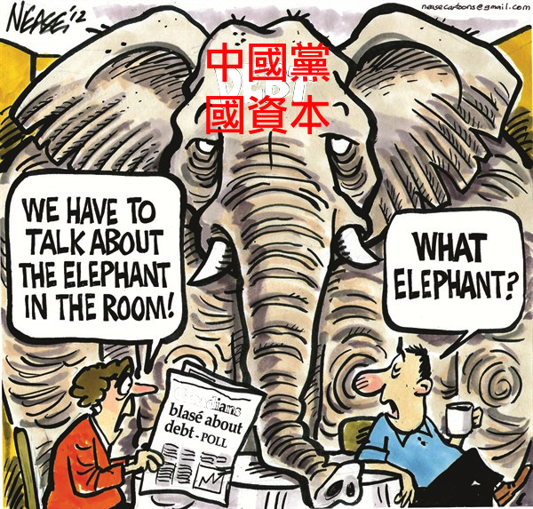 http://leeannemorris2.files.wordpress.com/2012/11/elephant-in-the-room.jpg